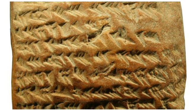 160129122628 babylonian tablet 640x360 mathieuossendrijver nocredit