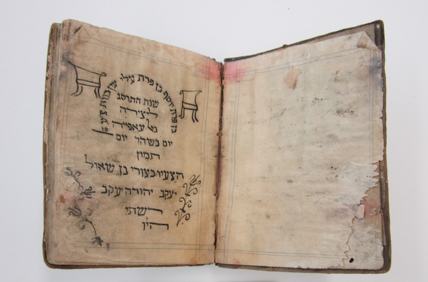 manuscript haggadah 1902 before xl