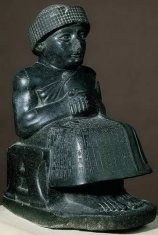 Seated Statue of Gudea - تمثال جالس لكوديا
