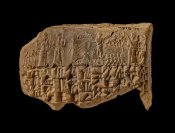 Clay Tablet - لوح طيني